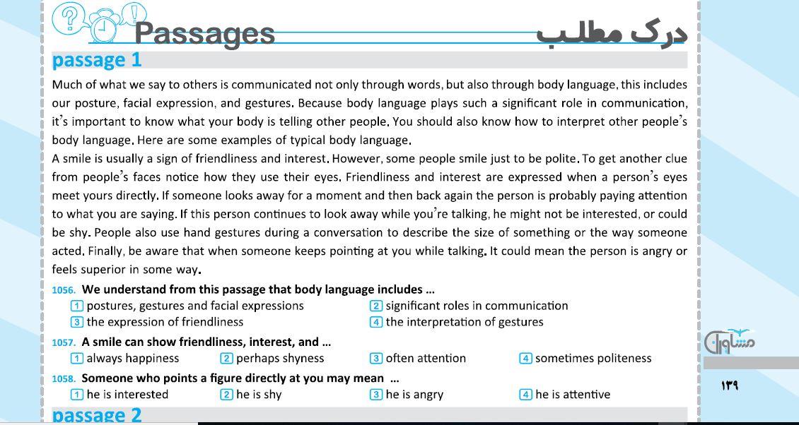 زبان انگلیسی مشاوران آموزش